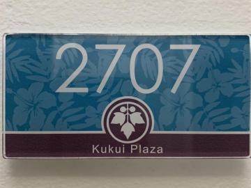 Kukui Plaza condo #E2707. Photo 4 of 25